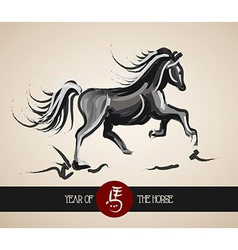 Chinese new year horse 2014 postcard vector