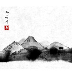 Far mountains hand drawn with ink on rice paper vector