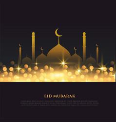 Religious eid mubarak festival golden background vector