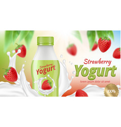 yogurt advertising creamy delicious liquid food vector image