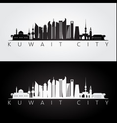 Kuwait city skyline and landmarks silhouette vector