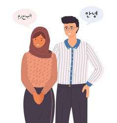 Arab man and woman characters smiling muslim vector