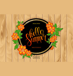 Colorful floral frame for sale summer season vector