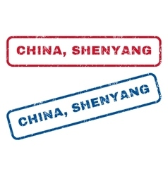 China Shenyang Rubber Stamps vector