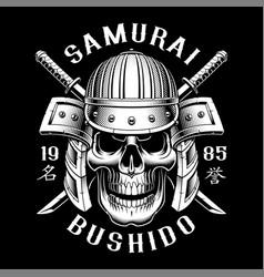 Samurai skull on dark background vector
