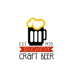 Craft Brewery Logo Design Template vector image vector image