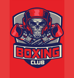 Gym badge of boxing skull vector
