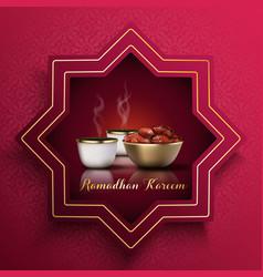 Ramadan kareem greeting card iftar party celebrat vector
