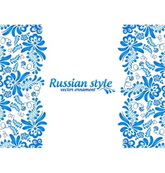 Blue floral ornament in Russian gzhel style vector