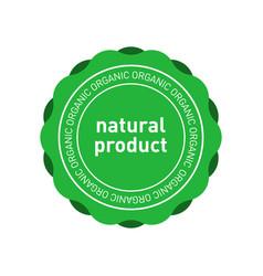 Natural product organic green emblem design vector