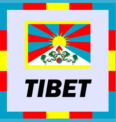 Official ensigns flag and coat of arm of tibet vector