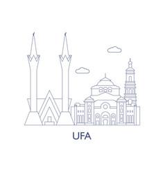 ufa vector image