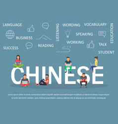 chinese word for education with icons flat design vector image