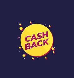 Cashback offer design vector