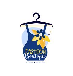 fashion boutique logo design clothes shop beauty vector image