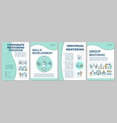 Mentoring program brochure template vector