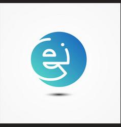 round letter symbol e design minimalist vector image