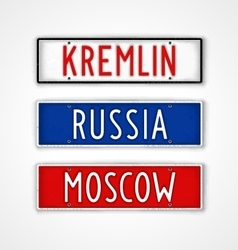 The Russia style car signs vector image