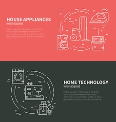 House Gear vector image