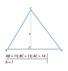 The task of finding the height of the triangle-01 vector