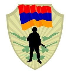 Army of Armenia vector image