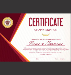 Certificate or diploma template 11 vector