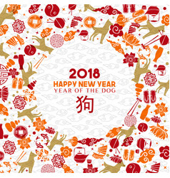 chinese new year 2018 dog icon greeting card vector image
