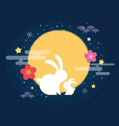 happy mid autumn festival mid autumn vector image