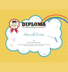kids diploma or certificate template with yellow vector image