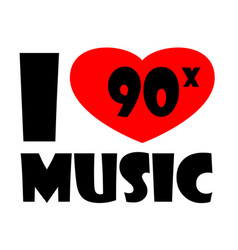 l love music vector image