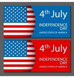 - United States Flag Glossy usa flag set vector image vector image