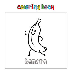 banana fruit coloring page book outline download vector image