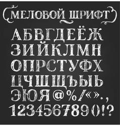 Chalk cyrillic font vector