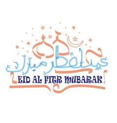 eid al fitr event background 17 vector image