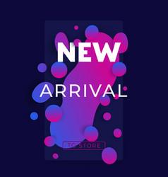 New arrival banner for smm vector