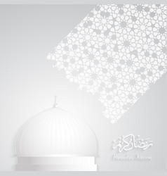 ramadan backgrounds with arabic pattern vector image