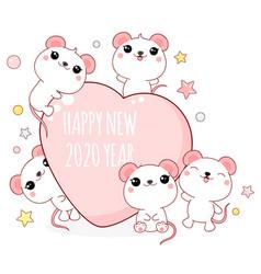 cute happy new 2020 year card in kawaii style vector image