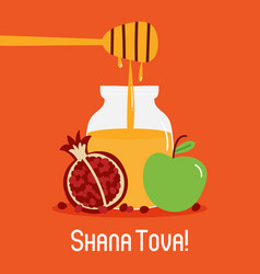 Shana tova greeting card vector