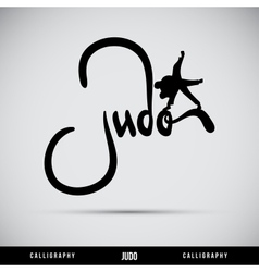 Judo hand lettering - handmade calligraphy vector image vector image