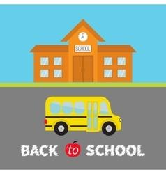 Back to school banner set School building with vector image
