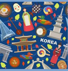 Korea landmarks and symbols vector