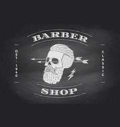 Poster of Barber Shop label on black chalkboard vector image vector image