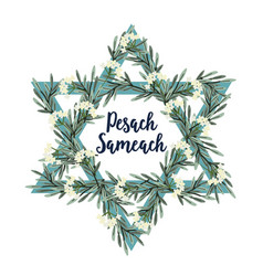 pesach passover greeting card with jewish star vector image vector image