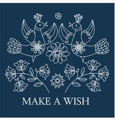 Ethno wish decorative folk ornament print vector