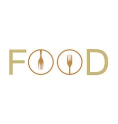 food fork logo vector image