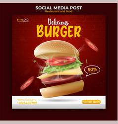Food and restaurant menu banner social media post vector