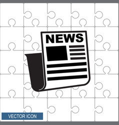 icon news vector image vector image