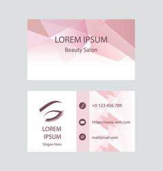 Beauty salon card vector