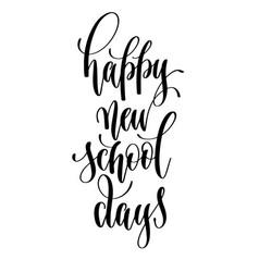 happy new school days - hand lettering inscription vector image