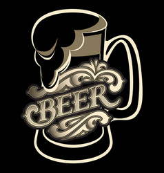 a glass with calligraphic inscription for beer vector image